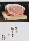 焼肉レストラン 十庵のおすすめ料理3