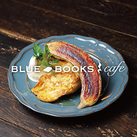 BLUE BOOKS cafe KYOTO