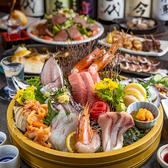 名物酒家 メイブツノヤ 田町店のおすすめ料理2