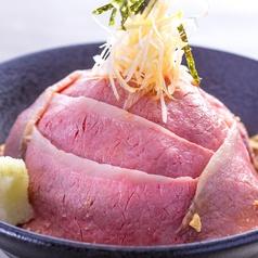 黒毛和牛贅沢ローストビーフ丼(S)