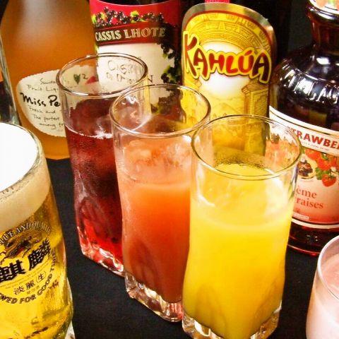ドリンクメニューも充実の品揃え!ビールやサワーはもちろん、カクテル・ハイボール・焼酎・果実酒・日本酒など、バラエティ豊かにご用意しております♪