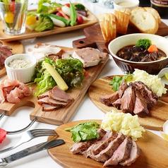 肉バル ロイヤルキッチン Royal Kitchenのおすすめ料理1