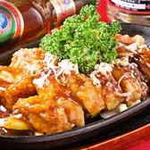 鴻元食坊 大岡山店のおすすめ料理2