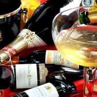 自分でお好きなワインを手に取って選んでみませんか?