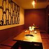 炭火焼肉 HONMACHI ホンマチ 本町店のおすすめポイント1