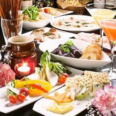 DINING BAR AGATE アゲートのおすすめ料理1