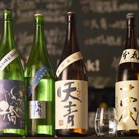 こだわりの日本酒を揃えております。