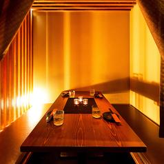 暖色の照明が隠れ家を彷彿とさせ、お客様の求める安らぎの空間を実現した居酒屋です。渋谷で個室居酒屋をお探しでしたら是非当店へ!飲み会、女子会にも◎
