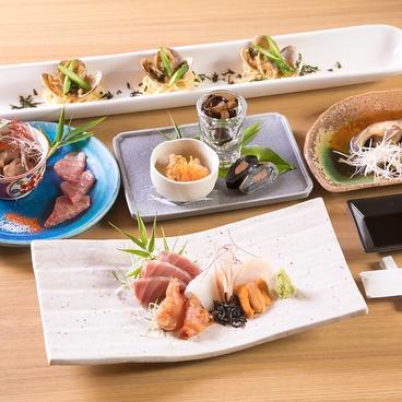 一魚一菜 三倉のおすすめ料理1