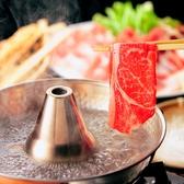 ざおう 坐旺 近江店のおすすめ料理2