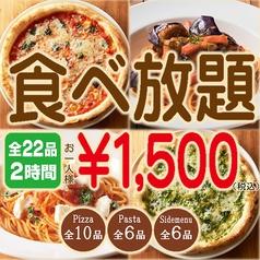 ラパウザ La Pausa 阪急梅田店のコース写真