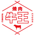 焼肉 牛王 今町のロゴ