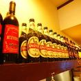 インド・ネパールのビールも多数ご用意!本格的に楽しめます!
