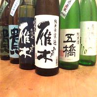 様々な日本酒が楽しめる