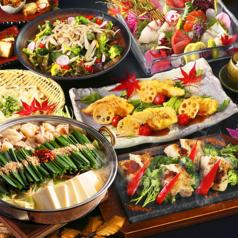 個室居酒屋 尺山寸水 SEKIZAN 上野店のおすすめ料理1