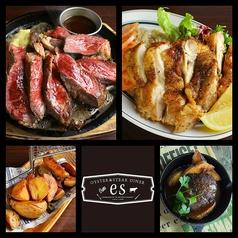 ダイナー エス DINER es 札幌駅店のコース写真