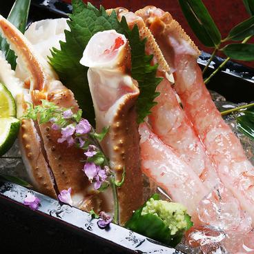 蟹奉行 新宿東口店のおすすめ料理1