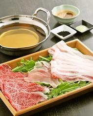 料理メニュー写真【名物】天草 肉しゃぶ (牛、豚、鶏)