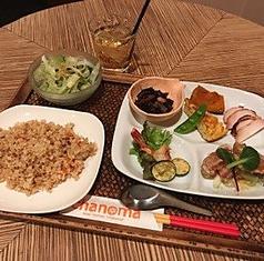 アジアンキッチン チャノマ chanomaのコース写真