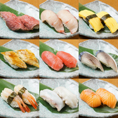 うおかつ 天王寺店のおすすめ料理2