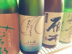 寺田町 可真人のおすすめ料理3