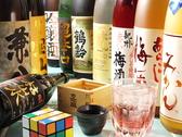 蛸 古川橋のおすすめ料理3