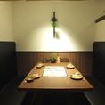 半個室。2~4名様用。ごゆっくり料理をお愉しみ下さい。デートにもぴったり!