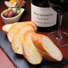 肉&チーズ&ワイン 神保町ビストロ Fleurie フル―リーのおすすめポイント2