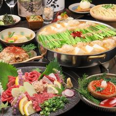 もつ鍋 一藤 今泉本店のおすすめ料理1