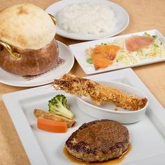 レストラン アマンドのおすすめ料理1