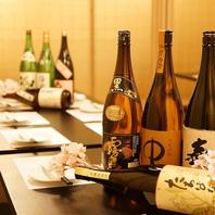 オリジナル梅酒や焼酎、ビールやレモンサワーがオススメ