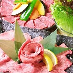 ヤキニク ステーション フロント ミスジ Misziのおすすめ料理1