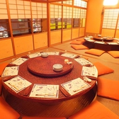 日本料理 てら岡 春駒店の雰囲気2