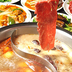 南国亭 赤坂店のおすすめ料理1