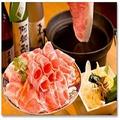 料理メニュー写真鹿児島県産黒豚しゃぶ鍋 お一人様(150g)