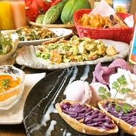 沖縄料理は女性に人気!3H飲放題付でゆっくりと