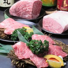 本格炭火焼肉 牛焔 西永福の写真