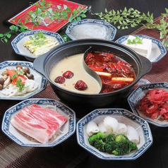 中国四川料理 九寨溝の写真
