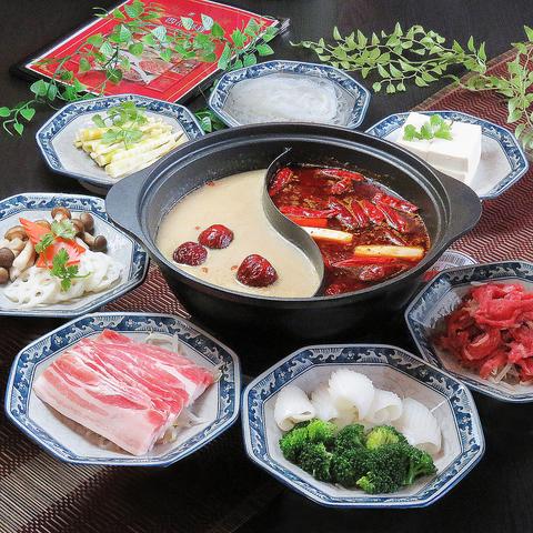 中国四川料理 九寨溝