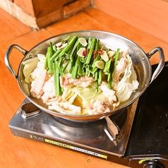 牛もつ鍋 串揚げ わ佐んぼん 浦和店のおすすめ料理1