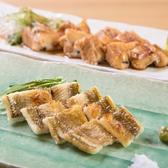 一魚一菜 三倉のおすすめ料理2