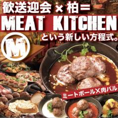 MEAT KITCHEN ミートキッチンの写真