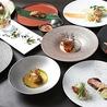 Restaurant RASPBERRY with MOON BAR レストラン ラズベリー ウィズ ムーンバーのおすすめポイント3
