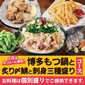 笑笑 北浦和西口駅前店のおすすめ料理1