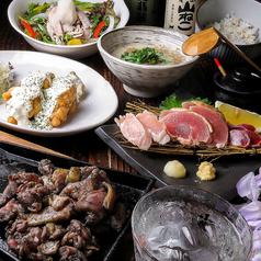 宮崎うめもん処 ごて家 谷山店のおすすめ料理1