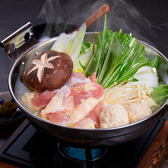 栄の串 せぶんのおすすめ料理2