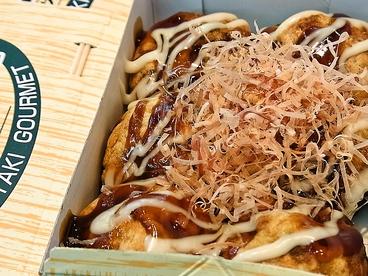 エンゼル 豊川店のおすすめ料理1