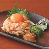 山内農場 倉敷駅前店のおすすめ料理2