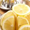 酒場檸檬のおすすめポイント1
