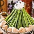 【大人気!!】ボリューム&見た目の圧巻抜群! 富士山もつ鍋777円~!当店来店のお客様の10組中8組が注文すると言われる『富士山もつ鍋』は外せない人気の逸品!!ぷりぷりのモツと特製スープの味わいをお楽しみ下さい!!
